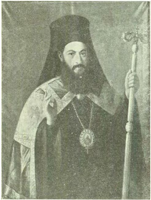 Filaret de Râmnic, portret din  Enciclopedia României, 1938, vol. 1, p. 613