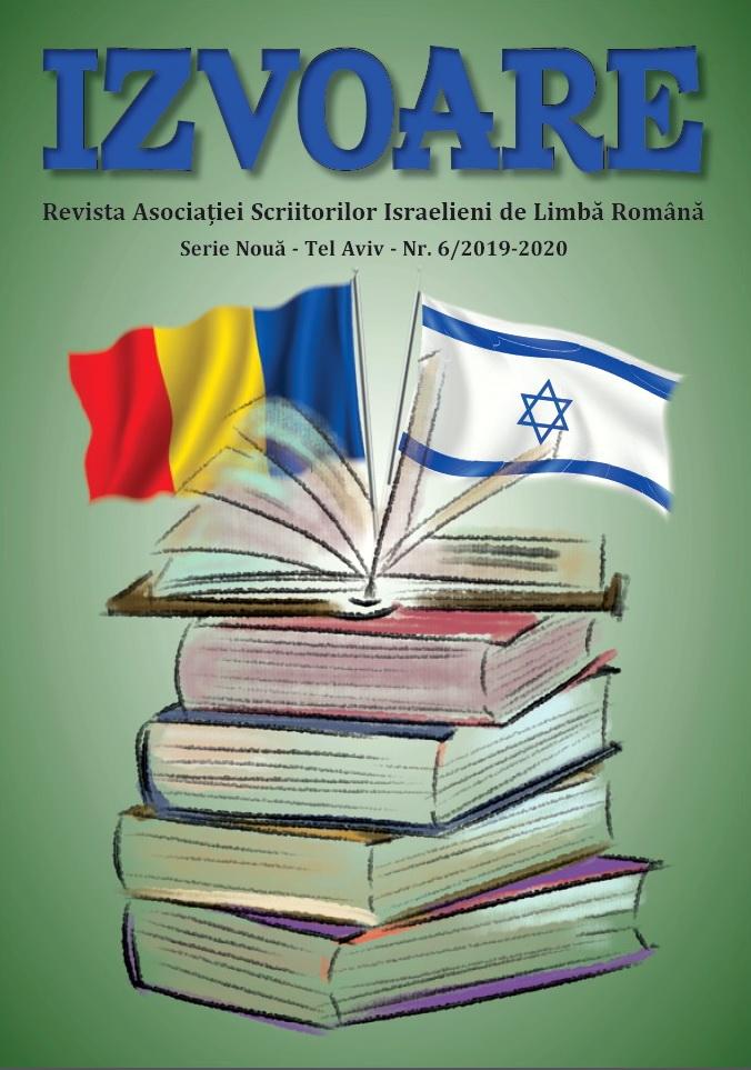 """""""Izvoare"""" - Revista Asociației Scriitorilor Israelieni de Limbă Română, serie nouă, Tel Aviv, nr. 6 2019-2020"""