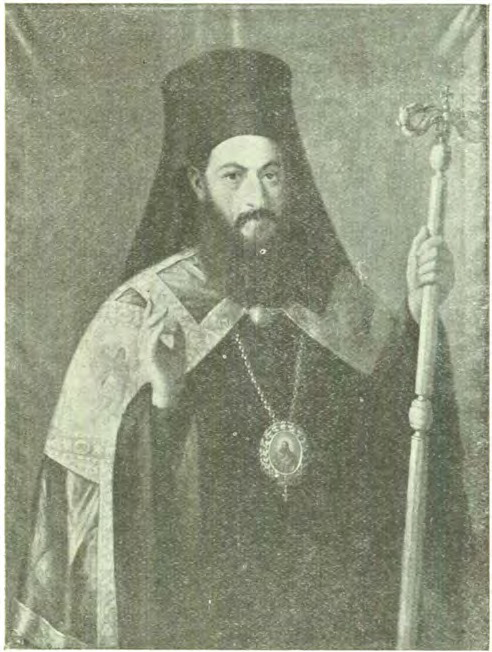 Filaret de Râmnic, portret din Enciclopedia României, 1938, vol. 1, p. 613.